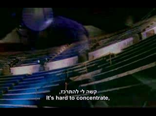 Shlomo Artzi - Moon שלמה ארצי - ירח English Subtitles