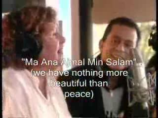 The Jewish-Arab Peace Song (English subtitles)