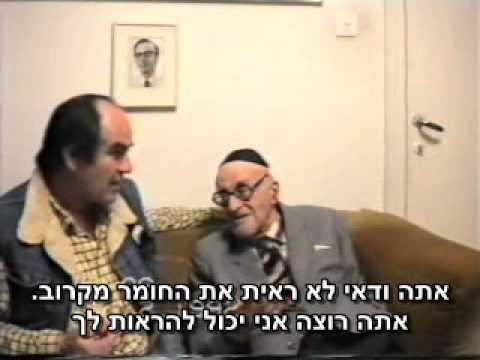 Yeshayahu Leibowitz em 1992 sobre o Rav de Lubavitch em Hebraico
