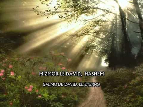 Salmo 23 - תהילים Cantado em Hebraico