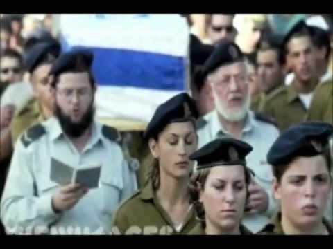 Musica Judaica- Não por força ou violência ( Zacarias 4:6)