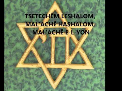 SHALOM ALEICHEM - história, música em hebraico, tradução