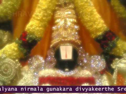 Venkateshwara Suprabhatam - ( with subtitles )