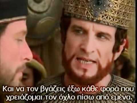 Aπόστολος Παύλος Νο2