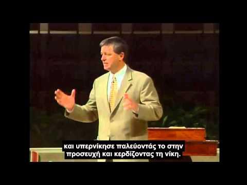 μείνετε μόνοι με το Θεό - Paul Washer (Ελληνικοι Υποτιτλοι)