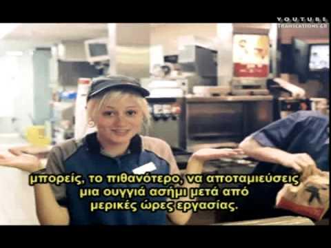 Χρήματα & Ευγνωμοσύνη (Ελληνικοί Υπότιτλοι)
