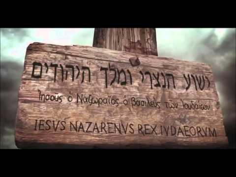 Εβραικό και Χριστιανικό Πάσχα 24-4-16