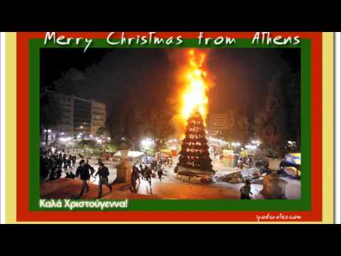 Η ασχήμια των Χριστουγέννων Δεκ.15