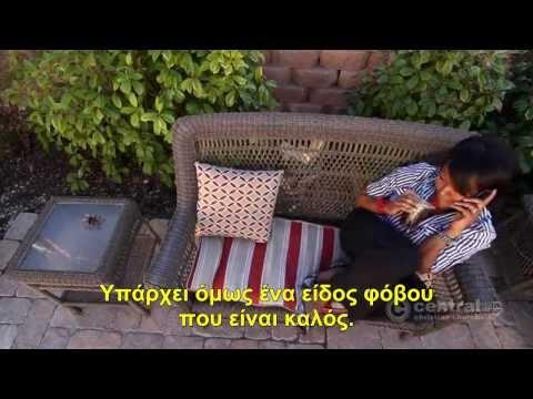 ΦΟΒΟΣ Ελληνικοί υπότιτλοι  ღ