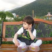 Aytakin Ahmadova