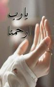 lubna