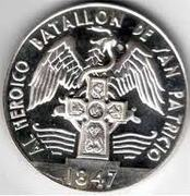 San Patricos medallion