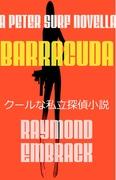 Barracuda 2