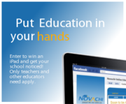 """Put Education In Your Hands"" Contest"