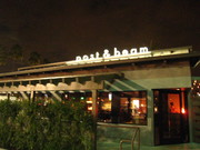 Post & Beam restaurant