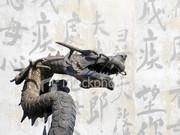 china_dragon