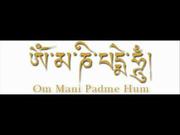OmManiPadmeHum