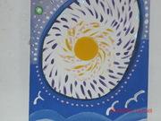 Arte do Solar Andromeda