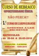 CURSO DE HEBRAICO EM CAMPO GRANDE