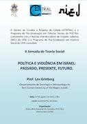 II Jornada de Teoria Social: Política e Violência em Israel: Passado, Presente, Futuro