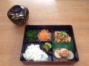 Japanese Bento lunch event