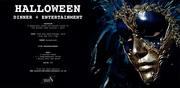 Thursdsay 27th October - Halloween event