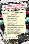 Cinema nas Escadarias do Passo e nos Bairros (Salvador-BA)