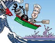 Making Waves - Sinking the Harper Agenda