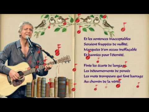 YVES DUTEIL:Ma grammaire de l'impossible(2012)