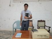 Free Bible Distribution
