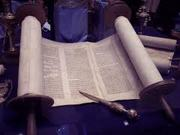 scroll of torah