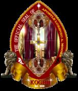 Apostolic Seal