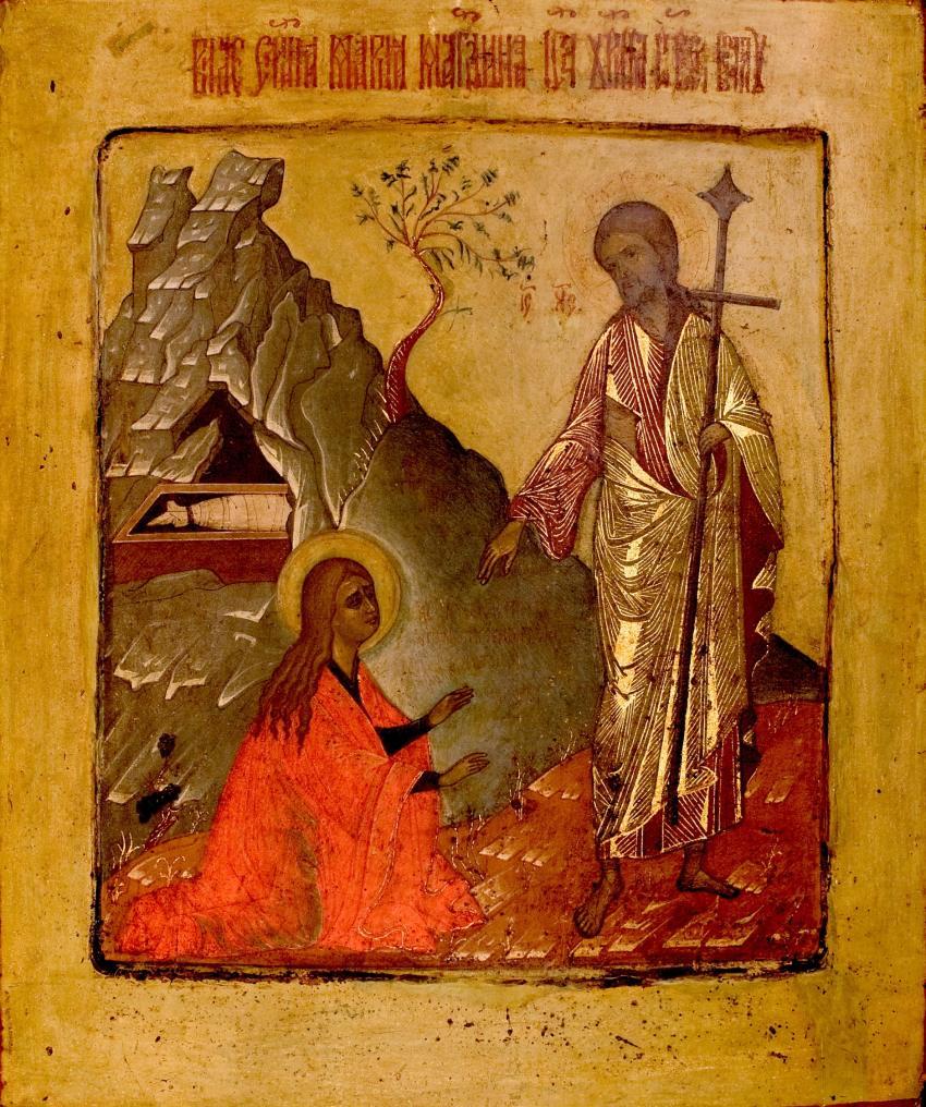მარიამ მაგდალინელი, წმინდათა ცხოვრება, თვენი, აგვისტო, ქველი, qwelly, august