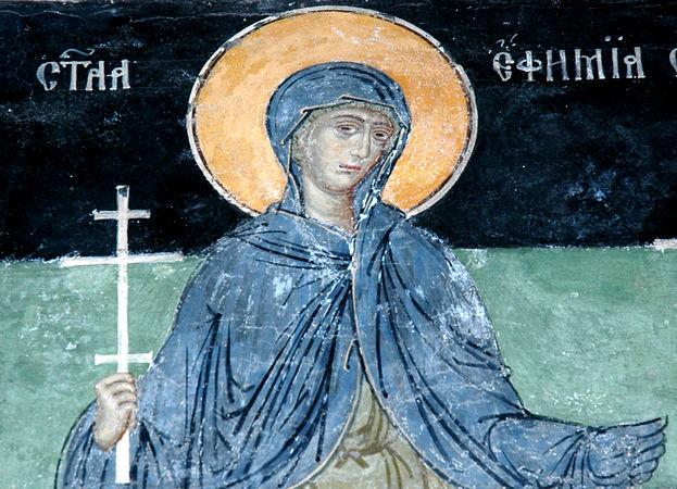წმინდა ეფემია, wminda efemia, წმინდათა ცხოვრება, თვენი, სექტემბერი, ქველი, qwelly, september