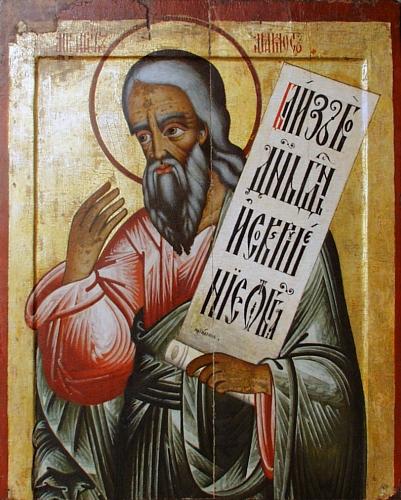 წინასწარმეტყველი ამოსი, წმინდათა ცხოვრება, თვენი, ივნისი, ქველი, qwelly, june