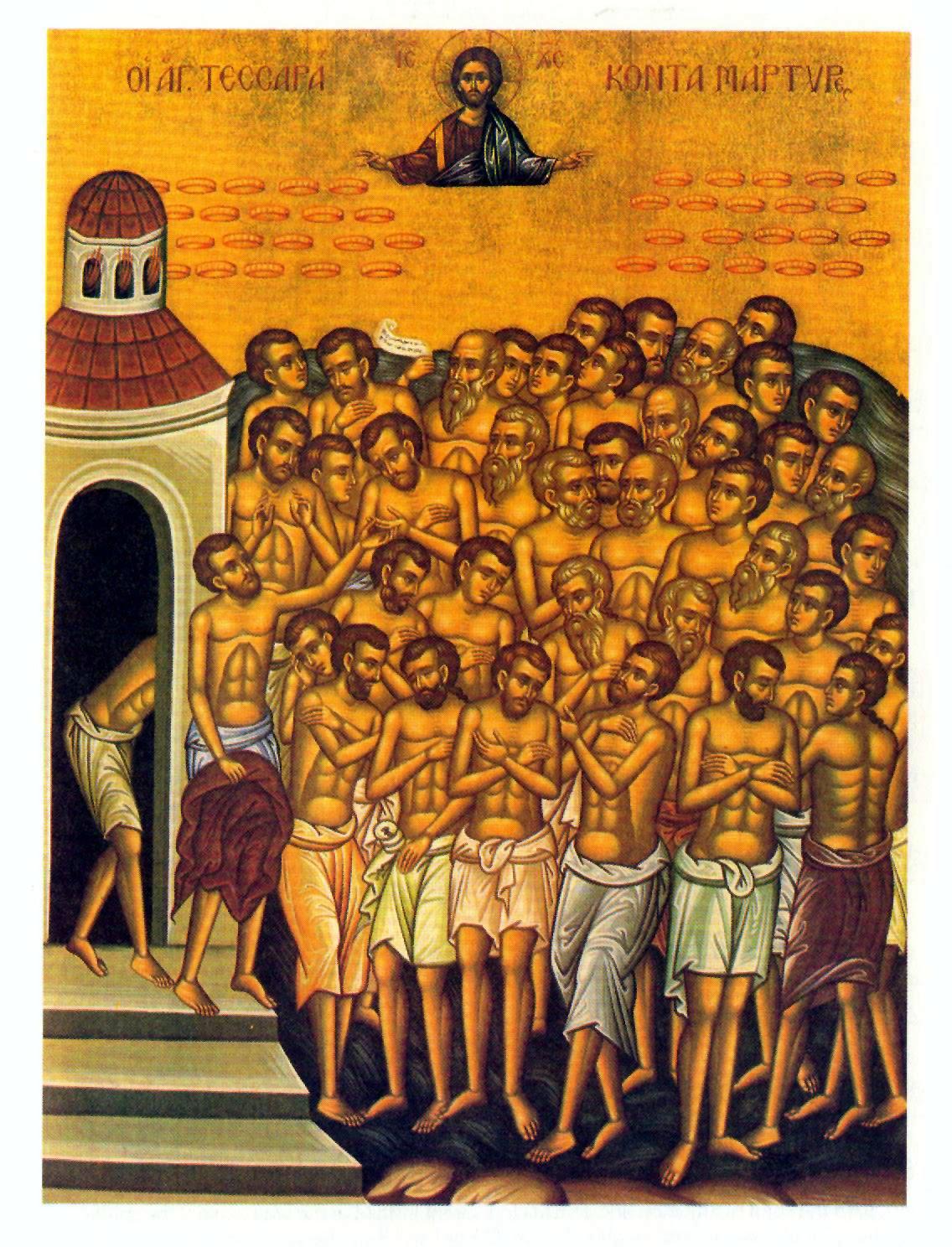 წმიდა 40 სებასტიელი მოწამე, წმინდათა ცხოვრება, თვენი, მარტი, ქველი, qwelly, march