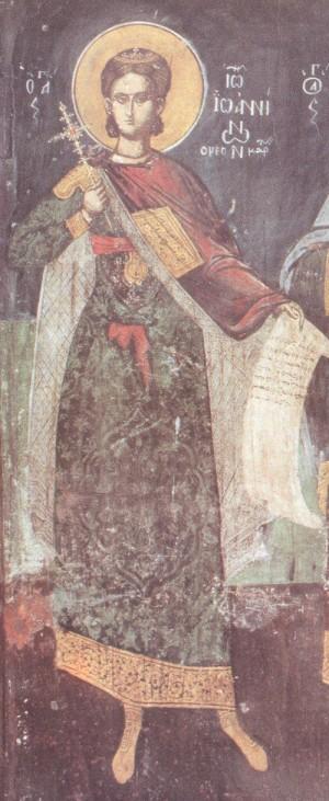 იოანე დეკაპოლელი, წმინდათა ცხოვრება, თვენი, მაისი, ქველი, qwelly, may