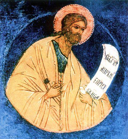 ესაია წინასწარმეტყველი, წმინდათა ცხოვრება, თვენი, მაისი, ქველი, qwelly, may