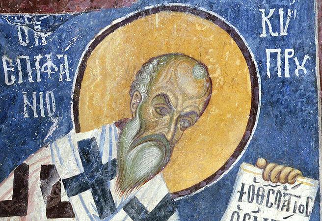 წმინდა ეპიფანე, წმინდათა ცხოვრება, თვენი, მაისი, ქველი, qwelly, may
