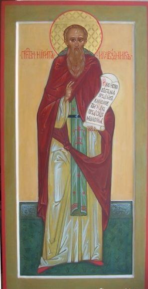 ნიკიტა ქალკედონიის ეპისკოპოსი, წმინდათა ცხოვრება, თვენი, ივნისი, ქველი, qwelly, june