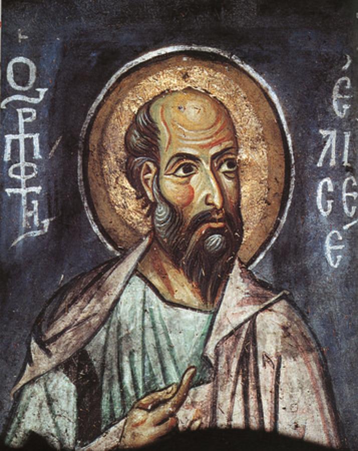 ელისე წინასწარმეტყველი, წმინდათა ცხოვრება, თვენი, ივნისი, ქველი, qwelly, june