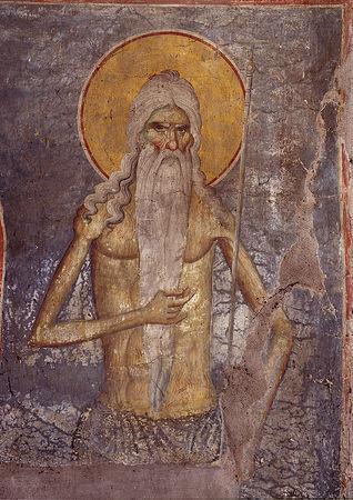 პეტრე ათონელი, წმინდათა ცხოვრება, თვენი, ივნისი, ქველი, qwelly, june
