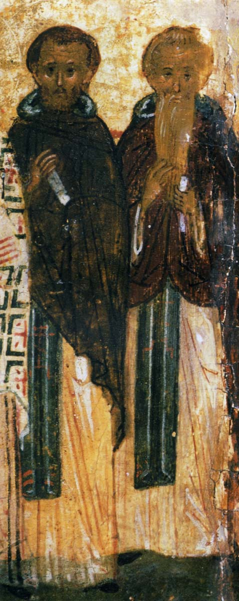 ბესარიონ ეგვიპტელი, წმინდათა ცხოვრება, თვენი, ივნისი, ქველი, qwelly, june