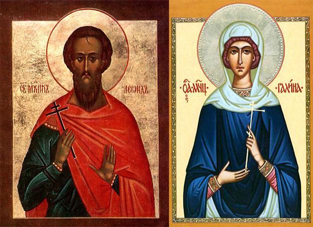 წმიდა მოწამე კონდრატე და მასთან ერთად წამებულნი დედანი და მამანი, წმინდათა ცხოვრება, თვენი, მარტი, ქველი, qwelly, march