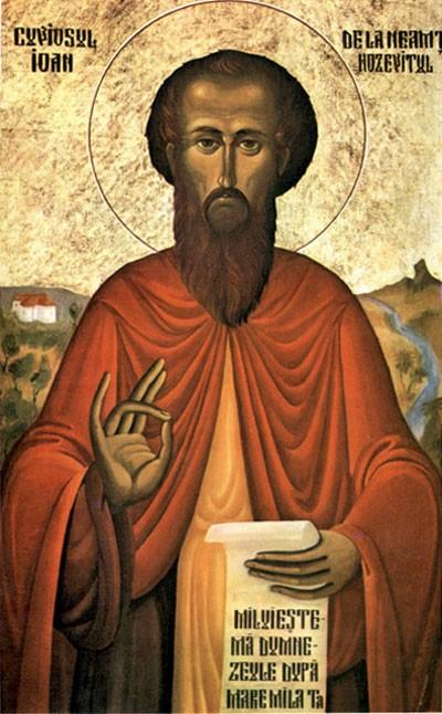 იოანე ქოზიბელი, ეგვიპტე, კესარია, ეპისკოპოსი, წმინდათა ცხოვრება, თვენი, ოქტომბერი, ქველი, qwelly, october