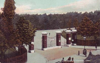 Finsbury Gate, Finsbury Park