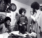 AFRO BROTHERS AND SISTER