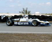 Stephen Page Corona Car