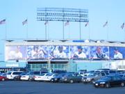 Dodger Stadium- 2004