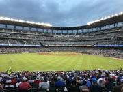 SunTrust Park Center Field